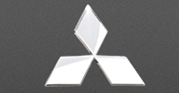 Locating ADAS Information: Mitsubishi