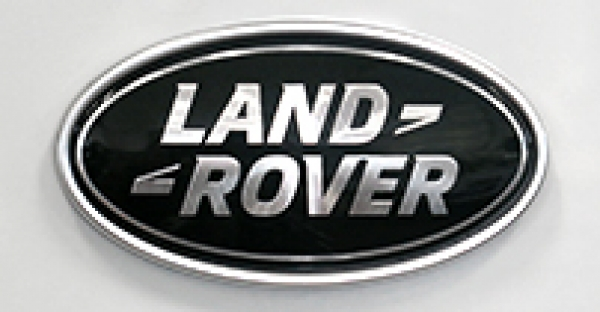 Step-By-Step: Accessing Land Rover Repair Information