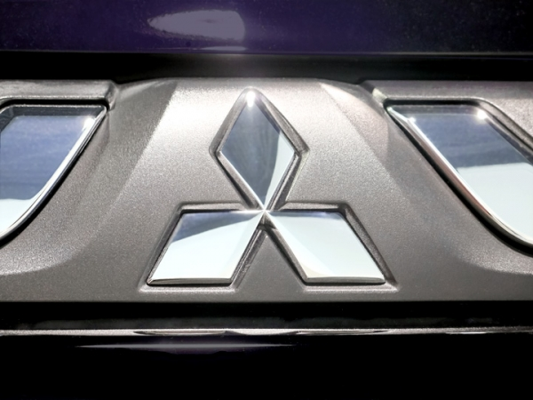 What's A Mitsubishi Rear End Crossmember?
